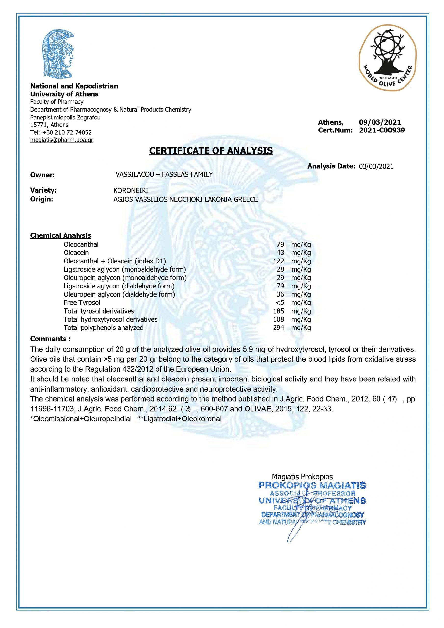 EHTL - 2021 Certificat d'analyses huile d'olive